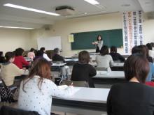新宿発・ハートフルライフ カウンセラー学院・インターン生&スタッフblog