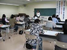 新宿発・ハートフルライフ カウンセラー学院・スタッフblog