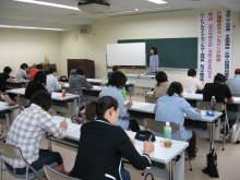 新宿 ハートフルライフ カウンセラー学院・スタッフblog