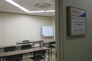 仙台校 教室